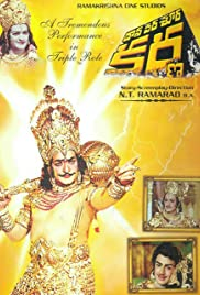 Daana Veera Soora Karna Poster