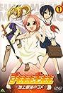 Sumomo mo momo mo: Chijô saikyô no yome (2006) Poster
