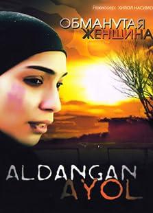 Aldangan Ayol (2011)