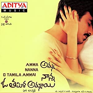 Go watch full movies Amma Nanna O Tamila Ammayi by Puri Jagannadh [BluRay]