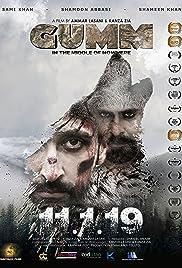 Gumm Poster