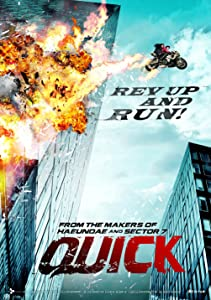 Quick in hindi download
