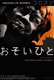 Osoi hito (2004)