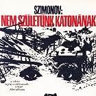 Vozmezdie (1969)