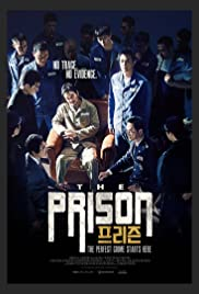 The Prison (2017)