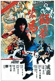 Shi di chu ma(1980) Poster - Movie Forum, Cast, Reviews
