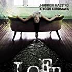 Rofuto (2005)