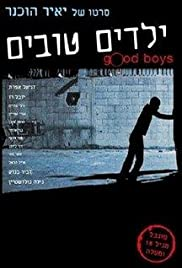 Yeladim Tovim Poster