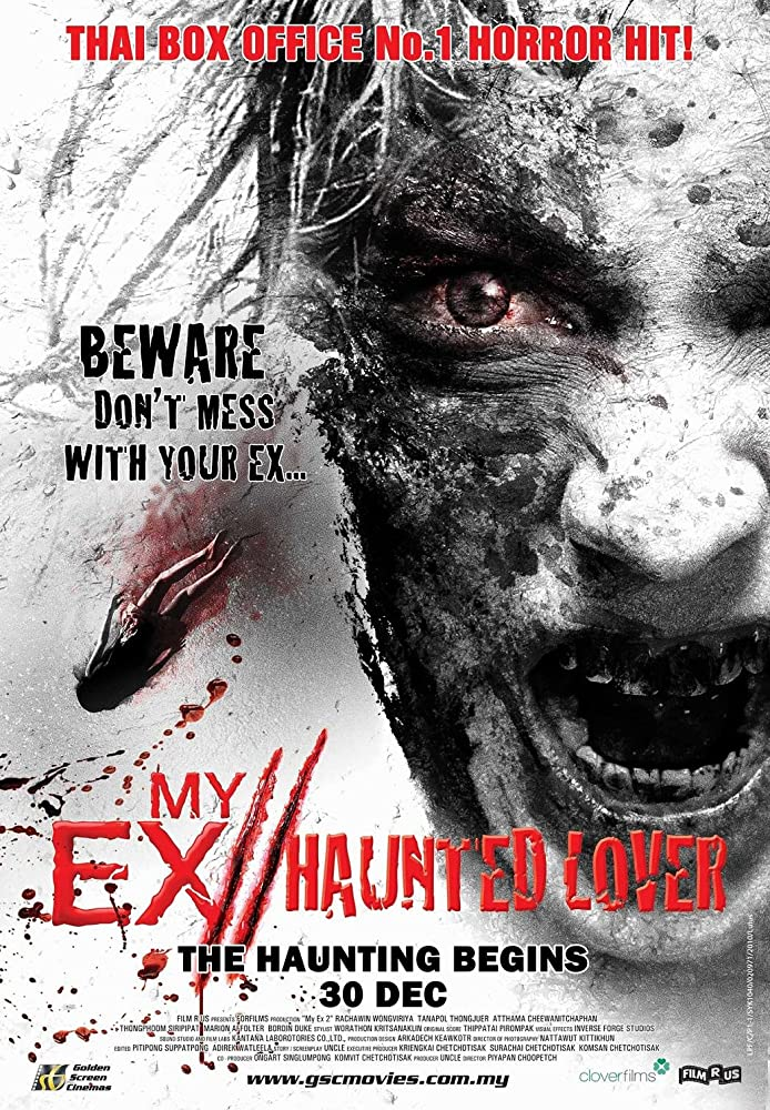 แฟนใหม่ (2010) My Ex 2