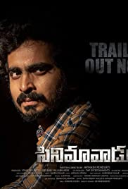 Cinemavaadu (2021) Telugu