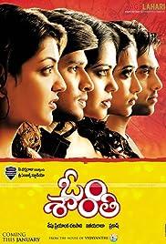 Om Shanti (2010) 1080p