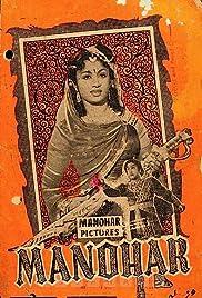 Manohara Poster