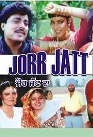 Download Jorr Jatt Daa (1991) Movie