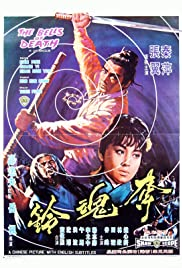 The Bells of Death Poster