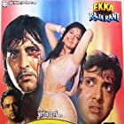 Govinda, Ayesha Jhulka, and Vinod Khanna in Ekka Raja Rani (1994)