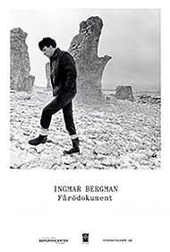 Fårö dokument (1970)