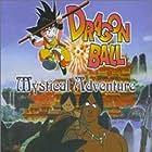 Dragon Ball: Makafushigi Dai Bôken (1988)