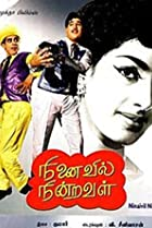 best old tamil movies 60s