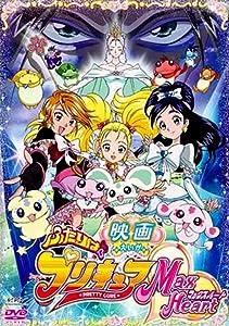 Site to download english movies Eiga Futari wa Purikyua Max Heart [480x360]