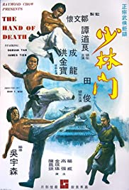 The Hand of Death Poster