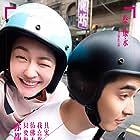 Dee Hsu and Kim Scar in 'Chi chi' de ai (2017)