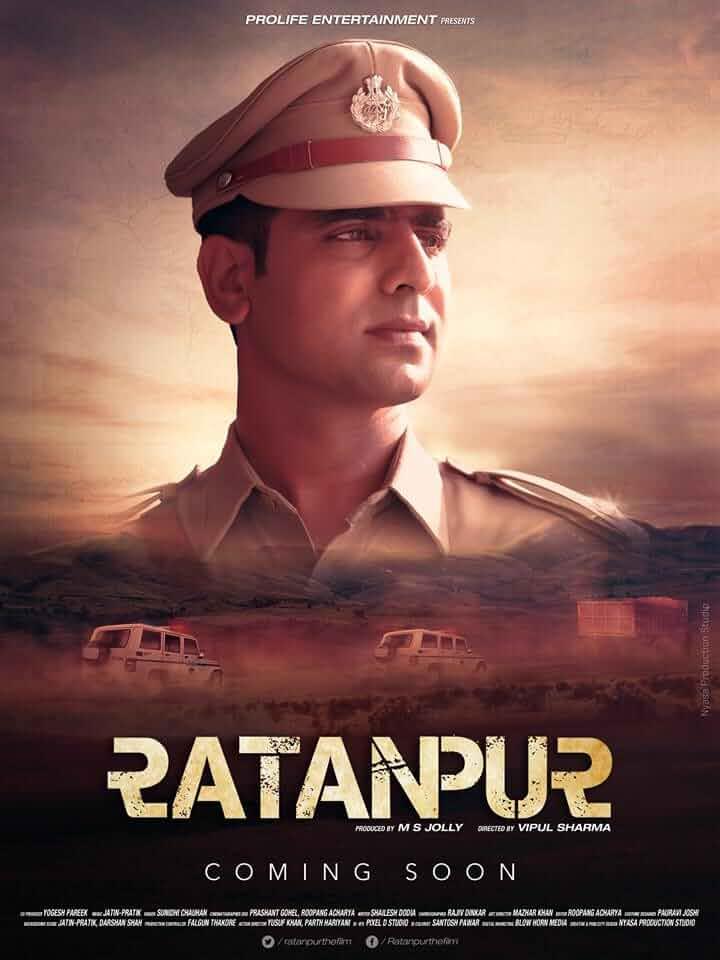Ratanpur Gujrati 2018 720p AMZN WEB DL H264