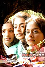 Parvathy Thiruvothu, Roma Asrani, and Mariya Roy in Notebook (2006)
