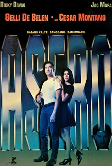Watch Asero (1995)