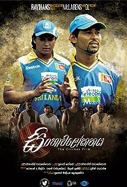 Sinhawalokanaya Poster