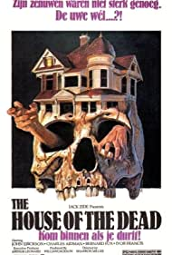 The House of the Dead (1978)