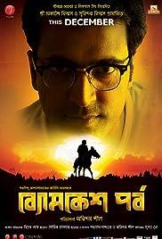 Byomkesh Pawrbo Poster