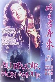 Anita Mui in Ho yat gwan joi loi (1991)