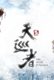 The Devil Punisher Poster