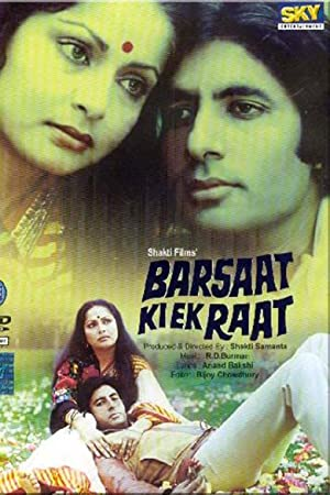 Shakti Samanta Barsaat Ki Ek Raat Movie