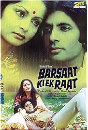 Barsaat Ki Ek Raat (1981) film en francais gratuit