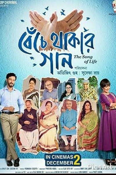 Benche Thakar Gaan (2016) Bengali Full Movie 480p, 720p, 1080p Download