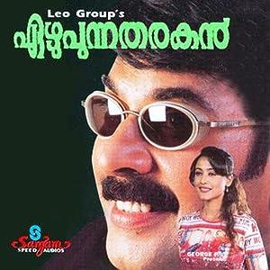 Best downloading movies site Ezhupunna Tharakan India [720x480]