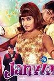 Janwar (1965) Poster - Movie Forum, Cast, Reviews