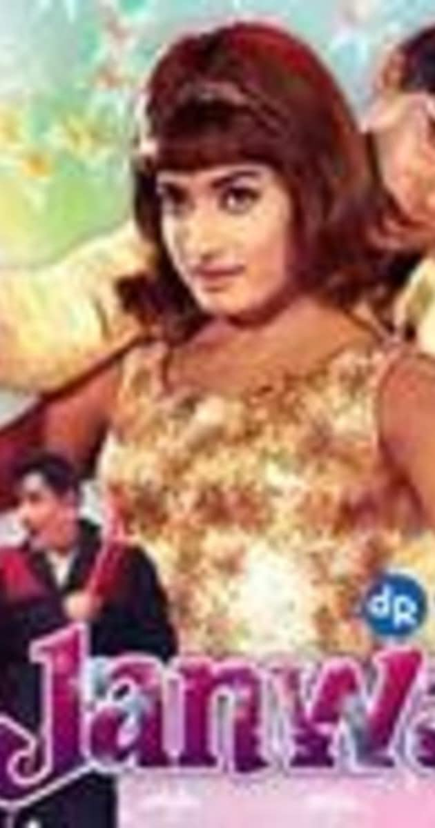 Janwar (1965) - Full Cast & Crew - IMDb