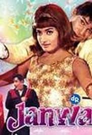 Janwar (1965) with English Subtitles on DVD on DVD
