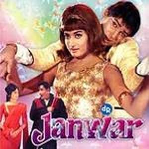 Movie tv downloads ipad Janwar by Lekh Tandon [720x594]