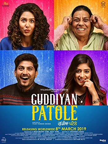 Guddiyan Patole 2019 Full Punjabi Movie Download 720p HDRip