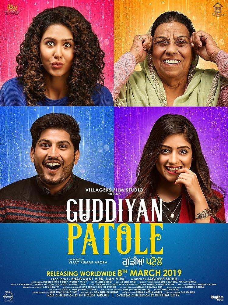 Guddiyan Patole (2019) Punjabi Movie 480p HDTVRip x264 350MB
