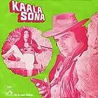 Parveen Babi and Feroz Khan in Kaala Sona (1975)