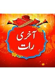 Aakhri Raat