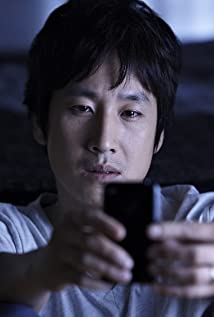 Sun-kyun Lee Picture