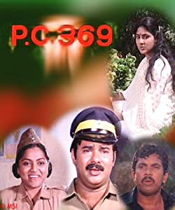 New movies 3gp download P.C. 369 by none [mpeg]