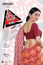 Teen Yaari Katha