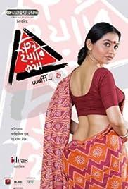 Teen Yaari Katha(2012) Poster - Movie Forum, Cast, Reviews