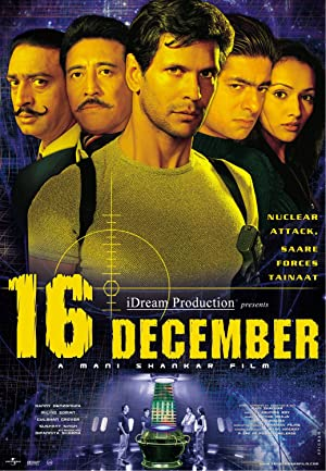 Action 16 December Movie